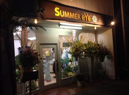 summer eYe 豊橋