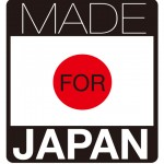 MADE FOR JAPANについて