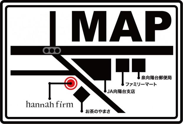 Hannah Firm 地図
