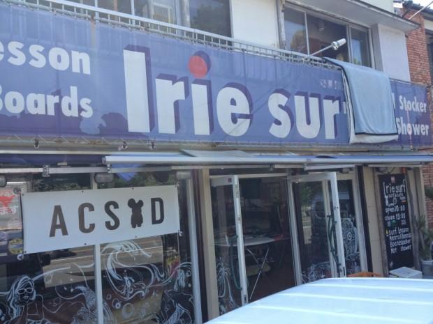 irie surf
