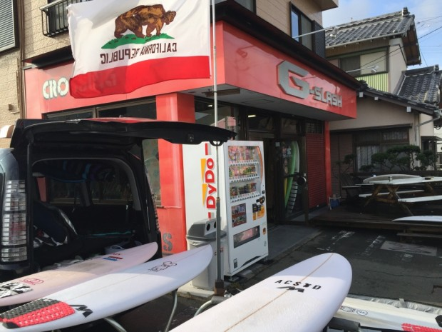 G-SLASH 浜松