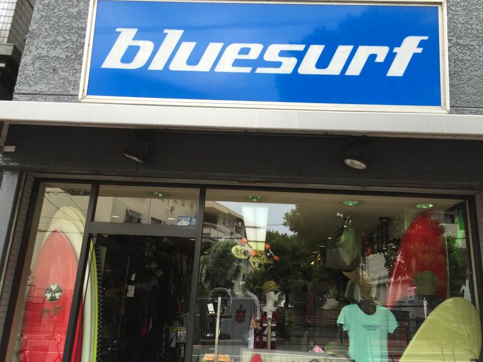 BLUE SURF 大阪天王寺区