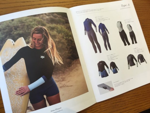 AXXE CLASSIC WETSUITS 仙台