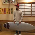 TAKEDA CUSTOMS JAPAN