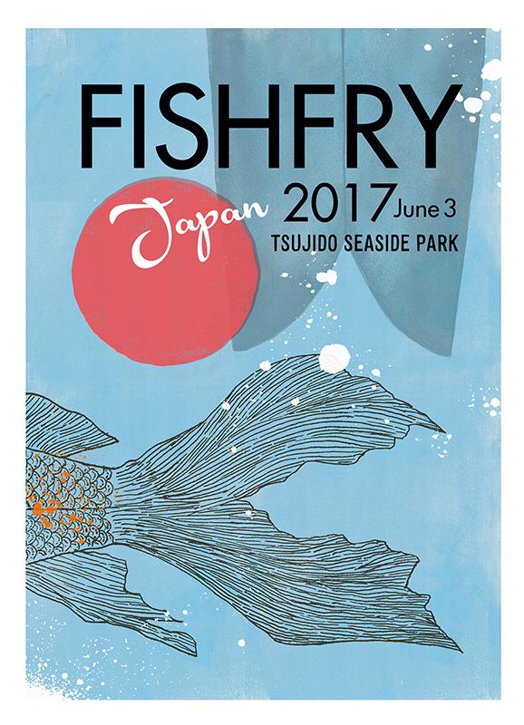 FISHFLY 2017