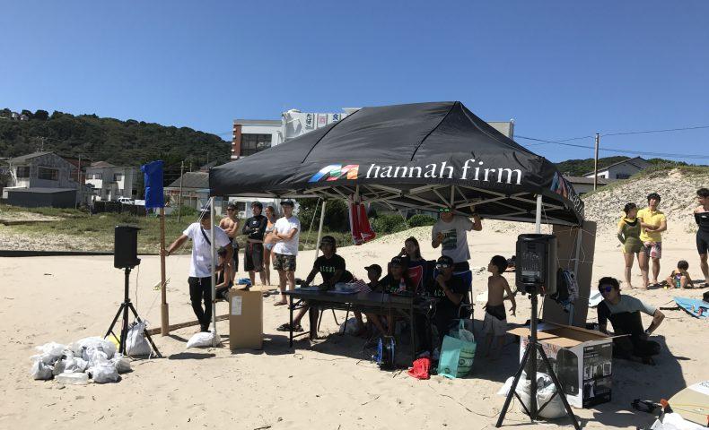 獣医師オープンサーフィンコンテスト2017
