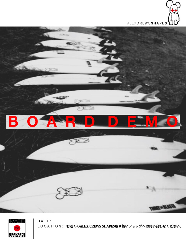 ACS BOARD DEMO